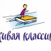Школьный этап международного конкурса чтецов «Живая классика»!