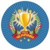 """""""Поздравляем учеников гимназии со  спортивными достижениями!"""""""